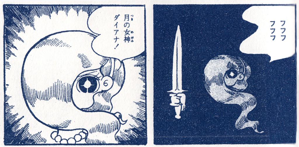 Leiji Matsumoto - Midori no tenshi (Green Angel) 1959, detail