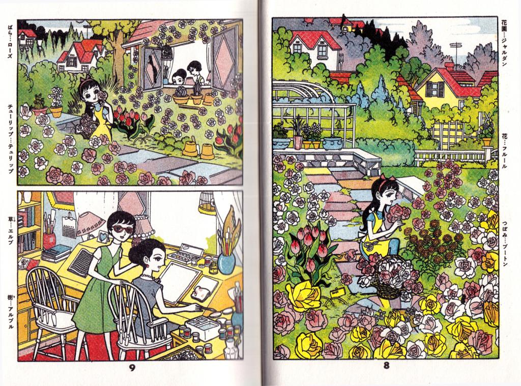 """Macoto Takahashi, """"Paris-Tokyo"""" (1959) p 9-8"""