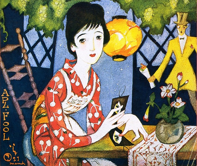 Yumeji Takehisa, painter and illustrator, was one of the key figures in the lyric style that adorned the early shōjo magazines and novels.