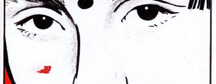 Montellier - Les Damnes de Nanterre p1 2005 detail