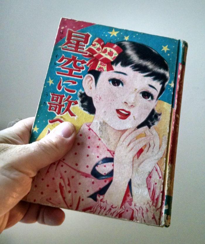 hoshizora-ni-uta-e-ba-cover