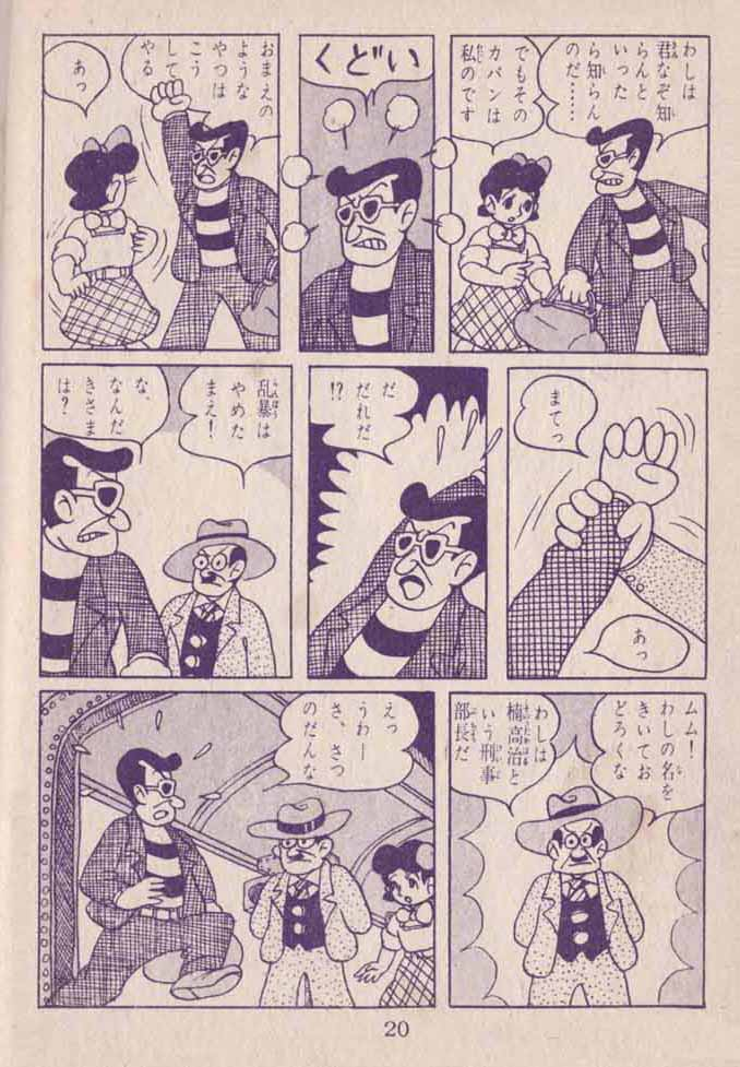masai-akiyoshi-hoshizora-ni-uta-e-ba-20
