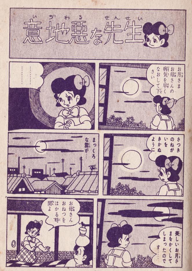 masai-akiyoshi-hoshizora-ni-uta-e-ba-31