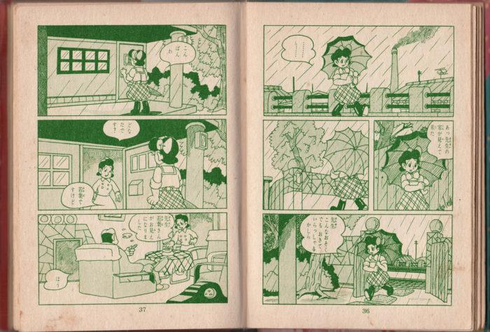 masai-akiyoshi-hoshizora-ni-uta-e-ba-37-36