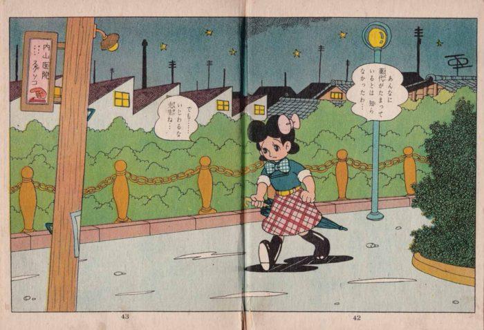 masai-akiyoshi-hoshizora-ni-uta-e-ba-43-42