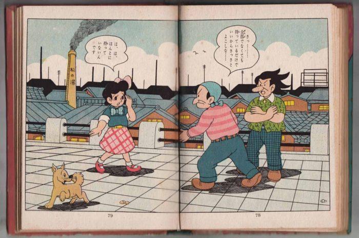 Masai Akiyoshi - Hoshizora ni uta e ba - 79-78